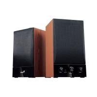 Genius stereo leseni zvočniki SP-HF1250B