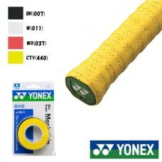 YONEX Grip MESH GRAP 3 wraps, whiteGrip MESH GRAP 3 wraps, white, AC 138-3