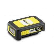 Karcher baterija 18V 2,5 Ah 2.445-034