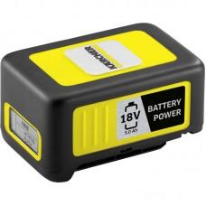 Karcher baterija 18V 5 Ah 2.445-035