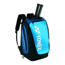 YONEX Torba Pro Backpack 92012 deep blue Torba Pro Backpack 92012 deep blue