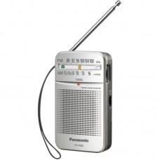 Panasonic tranzistor RF-P50DE-S RF-P50DE-S